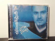 Assi Al Hilani - Shoak El Sahari (CD, 1999, Rotana)