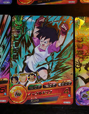 DRAGON BALL Z GT DBZ HEROES PART 7 CARD PRISM CARTE HG7-54 RARE BANDAI JAPAN NM