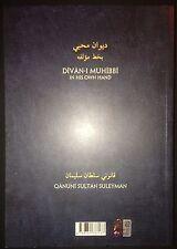 OTTOMAN Divan-ı Muhibbi Suleiman the Magnificent Facsimile