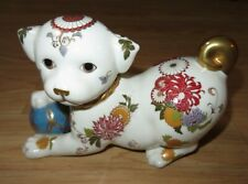 The Imperial Puppy of Satsuma Hand painted porcelain foo dog 1987 Franklin Mint