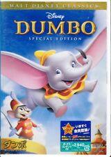 DISNEY-DUMBO SPECIAL EDITION-JAPAN DVD G35