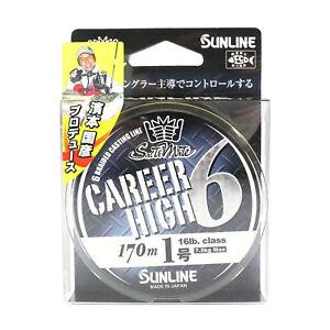 Sunline P.E Line Career High 6 Braid Light Yellow 170m P.E 1, 16lb (6788)