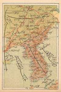 1909 Mehmet EsÃßref Map of Korea just prior to Japanese Colonial Rule