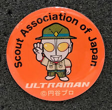 SCOUTS OF JAPAN (NIPPON) - ULTRAMAN SCOUT METAL PIN PATCH ~ BRAND NEW