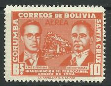 BOLIVIA. 1954. Unissued Corumba - Santa Cruz Railway Stamp. Mint Never Hinged.