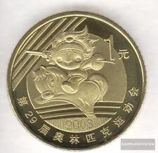 China Muenzen 2008 In Münzen International Ebay