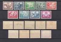 GERMAN REICH 1933 Wagner Mint * B49-B57 (Mi.499-507)