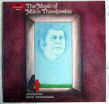 LP (s) - The Music of MIKIS THEODORAKIS - Orchestra Mikis Theodorakis