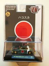 CHASE 1971 NISSAN GT-R FIGHTER JET HOBBY 1/64 SCALE DIECAST CAR M2 31500-HS09