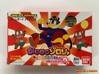 KAIKETSU ZORORI To Mahou No Yunenchi Nintendo Game Boy Advance GBA JAPAN
