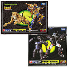 Takara Tomy  Transformers Beast Wars MP-32 Optimus Primal + MP-34 Cheetor Set UK