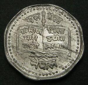 NEPAL 10 Paisa VS 2036 (1979) - Aluminum - Education for Village Women - 2772