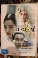 FAREWELL MY CONCUBINE RARE DELETED OOP DVD CHINESE CHEN KAIGE MOVIE GONG LI