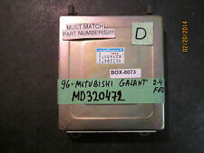96 MITSUBISHI  GALANT 2.4L FED'  ECU-ECM #MD320472