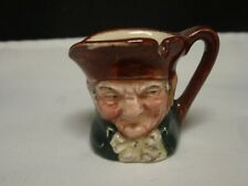 rare jug | eBay