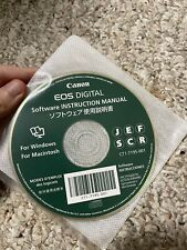 canon eos digital software instruction manual