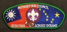 FAR EAST & MIDNIGHT SUN COUNCIL OA 803 498 549 PATCH JOINT WOOD BADGE COURSE CSP