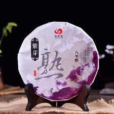 Yunnan Purple Bud Pu'er Old Trees Pure Material 2016 357g Ripe