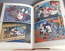 Japanese Vintage Large book SOUSHIHON NO UKIYO-E old erotic book 1982