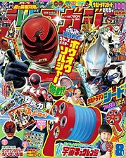 TV Magazine August Aug 2017 Japanese Houou Soldier Ultraman GEED