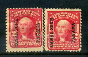 US Possessions Canal Zone Scott 5 2c Washington Sheild Two 1904 Issue MOG B730 4