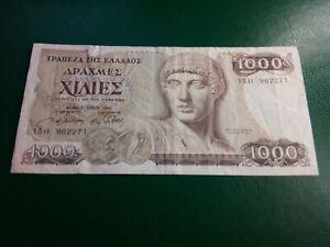 Greece - 1000 Drachma 1987 - BANKNOTES