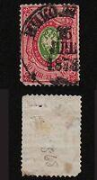 Russia, 1865, SC 18, used, no wmk. b5174