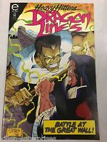 Dragon Lines #2 Comic Book Epic 1993 - Heavy Hitters