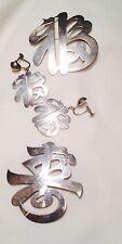 Vtg Sterling Silver Duet Pins & Earrings Japanese Letter/Charactors