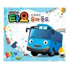Children Song With The Little Bus Tayo (2014, CD NIEUW)3 DISC SET