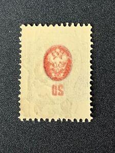 O5/34 RUSSIA Stamp Overprint Shift Error + Ink On Back Error MNHOG Gr Mint Error