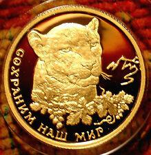 RARE 2011 RUSSIAN GOLD COIN ASIAN LEOPARD 50 R 1/4 Oz PROOF BEAUTY RUSSIA PF PR