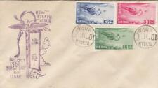1951, Ryukyus Island: Sc #C4-6, Airmail, Fdc (23630)