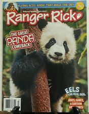 Ranger Rick March 2016 The Great Panda Comeback Eels Birds FREE SHIPPING sb