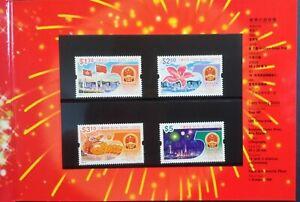 HONG KONG 1999 50th Anniversary of PR China SG 969-972 Presentation Pack