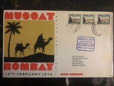 1974 Muscat Oman First Flight Cover FFC To Bombay India Via Air India