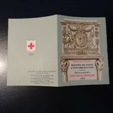 FRANCE CARNET DE TIMBRE CROIX ROUGE RED CROSS DE 1969 N°2018 NEUF ** LUXE MNH
