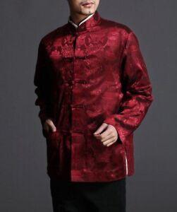 Chinese Tai Chi Kungfu Reversible Red Black Jacket Blazer Silk Brocade 101