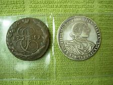 Russia  LOT 2 ORIGINAL Coins, 1 SILVER - ROUBLE 1710 and 5 COPPER KOPEKS 1781 !