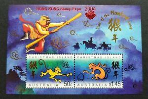 2004 Australia Christmas Island Monkey Year Hong Kong O/P Mini-Sheet 圣诞岛生肖猴年香港加盖