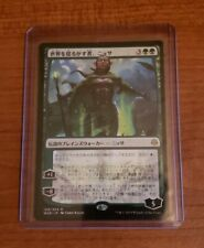 Nissa, Who Shakes The World MTG War Of The Spark Japanese 169/264 Mint