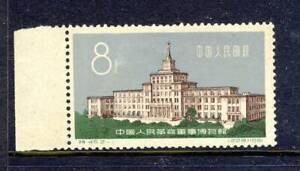 China 1961  Yang  S228 Military Museum MNH