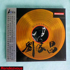 LIU CHIA CHANG Classic Best Hits CD [ADMS][2012] NEW Remaster Hong Kong 劉家昌 海山經典