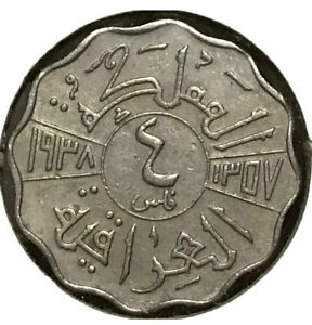1938 Iraq 4 Fils, Nickel Coin without Mint Mark, Km#105