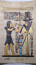 Egyptian Papyrus, king Tutankhamen, 12x16 Cm, Hand Painted-