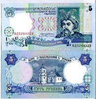 UKRAINE 5 HRYVEN 1994 P 110 UNC