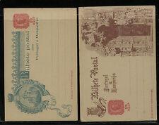 Portugal  &  Hespanha   2 postal cards unused      MS0811