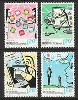 P.R. OF CHINA 2014-6 INTERNET LIFE COMP. SET OF 4 STAMPS IN MINT MNH UNUSED