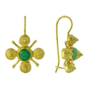 Virginia Woolf Emerald Earrings: Museum of Jewelry