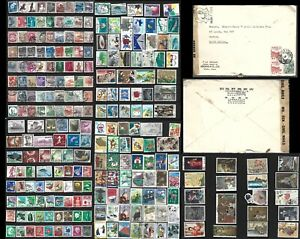 JAPAN VERY EARLY - MODERN VALUE 240+ MNH & USED STAMPS & 1 CENSORED COVER 1002